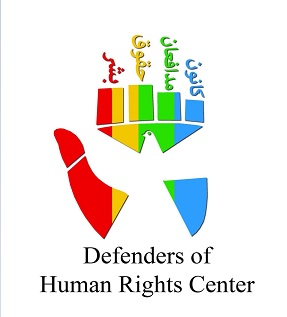 بیانیه کانون مدافعان حقوقبشر در محکومیت بازداشت فعالان کرد