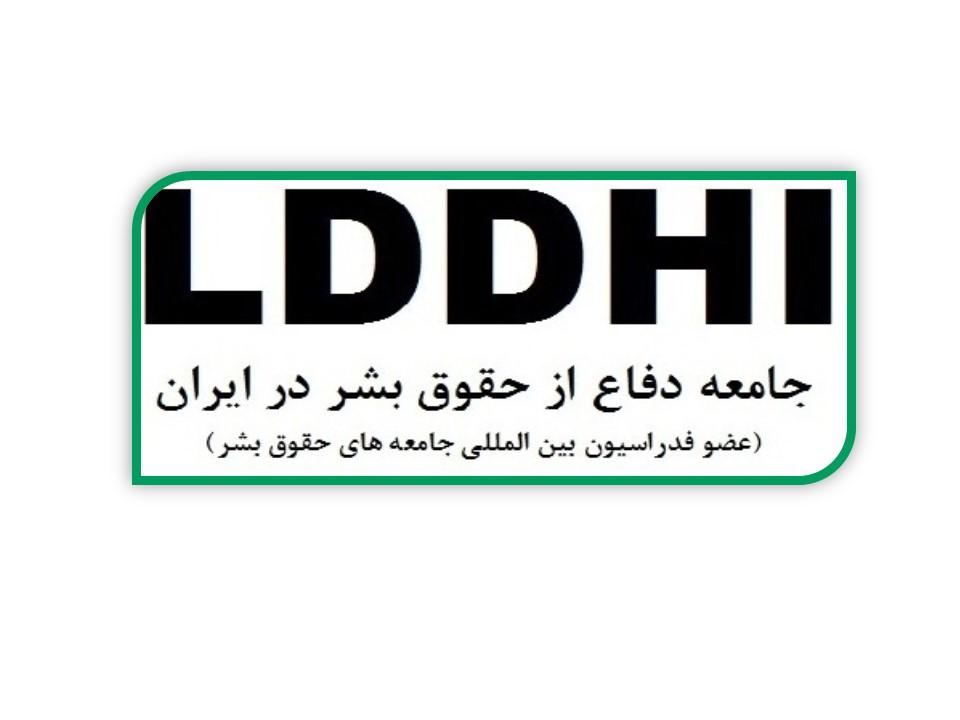 مطالبه جامعه دفاع از حقوق بشر در ایران: پاسخگویی خامنهای و تحقیق مستقل بینالمللی درباره جنایتها