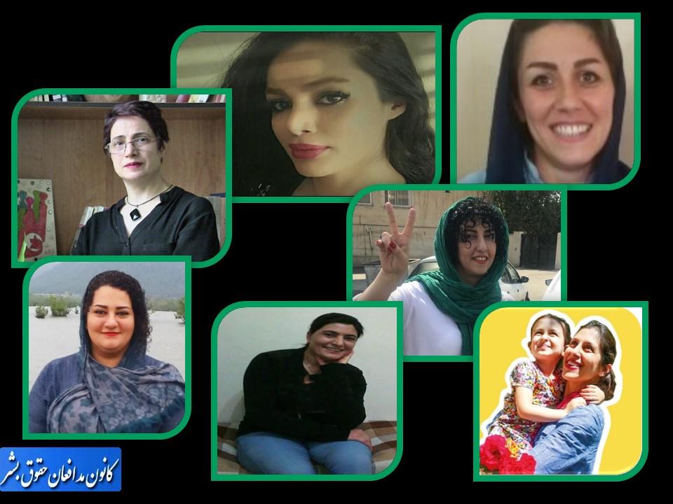 شیرین عبادی: در آستانه ۸ مارس سرکوبگری همچنان ادامه دارد و بسیاری از فعالان زنان در زندان هستند