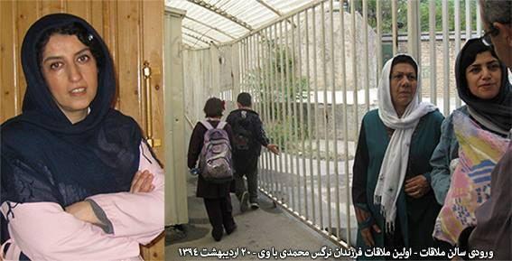 روایت مادر نرگس محمدی از ملاقات اخیر با او: تبعید به زنجان برای بیشتر زجر کشیدن بود