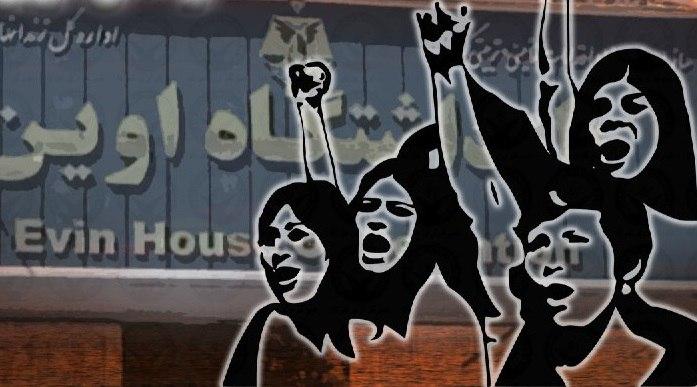 اعتصاب غذای گسترده در زندانهای ایران: ۶ نفر از زنان زندانی سیاسی به اعتصاب پیوستند