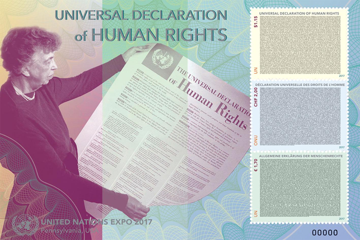 آموزش: اعلامیه ی جهانی حقوق بشر