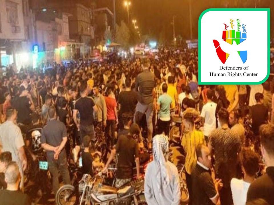 نامه کانون مدافعان حقوق بشر به کمیسر عالی حقوق بشر سازمان ملل در پی اعتراضات اخیر خوزستان