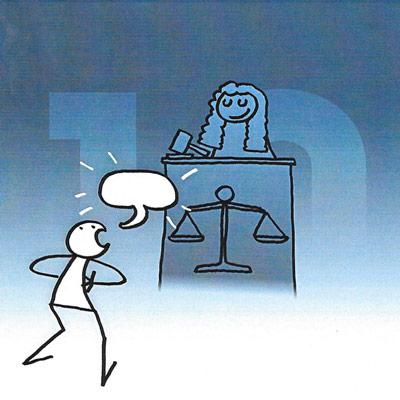 آموزش: حق دادگاه عادلانه