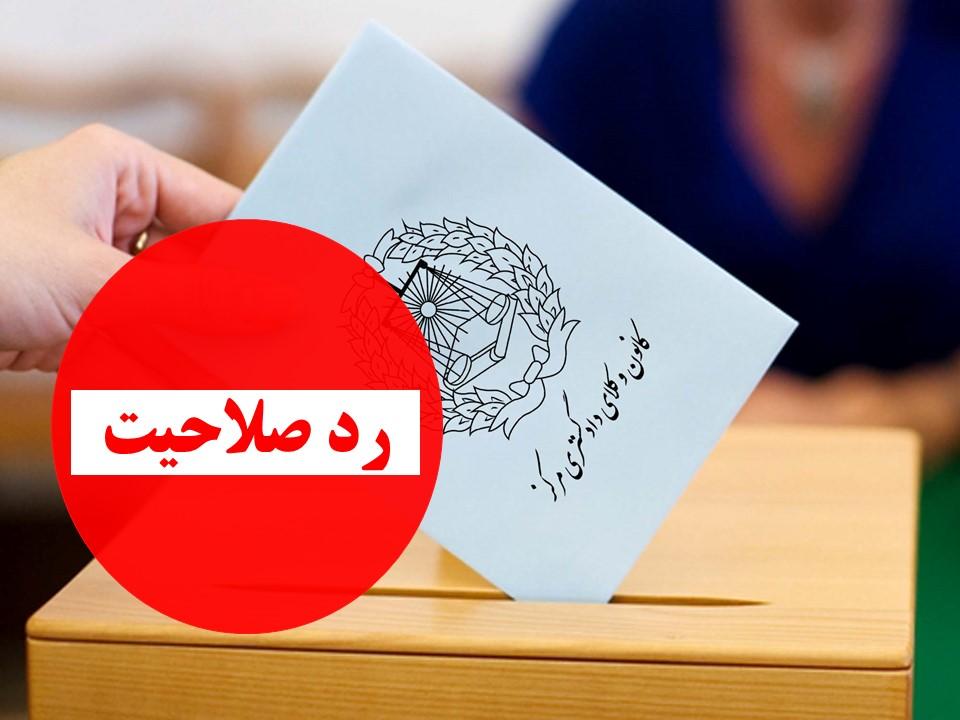 بیانیه تریبون آزاد وکلا: استقلال و آزادی را به کانون وکلا برگردانید