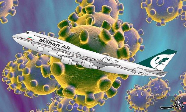 شیرین عبادی: دادستان ایران باید هواپیمایی ماهان را محاکمه کند