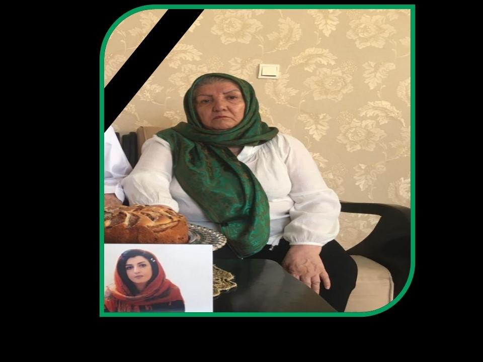 پیام تسلیت کانون مدافعان حقوق بشر در پی درگذشت، مادر نرگس محمدی