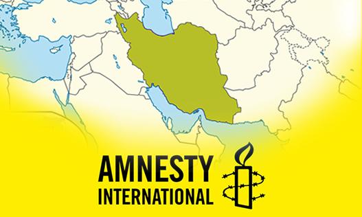 عفو بینالملل کشتهشدن ۳۰۴ معترض را تائید کرد: جامعه جهانی باید اقدام فوری کند