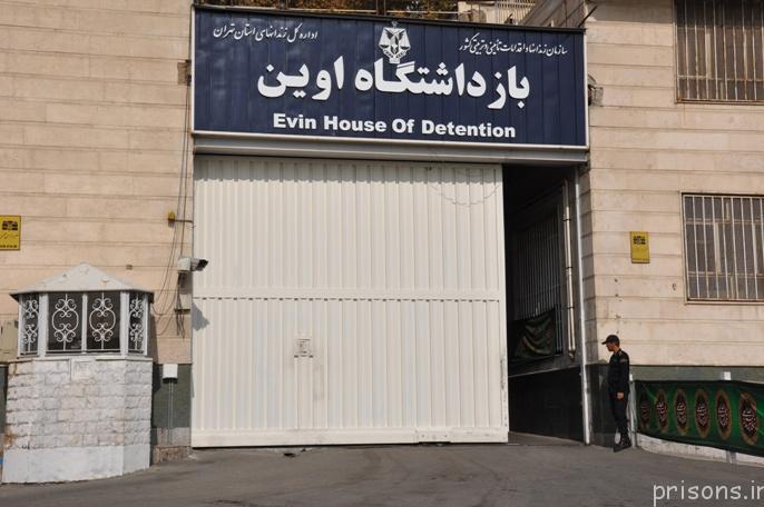 پیام تسلیت زنان زندانی اوین به نرگس محمدی: در ستایش مادران زندانیان