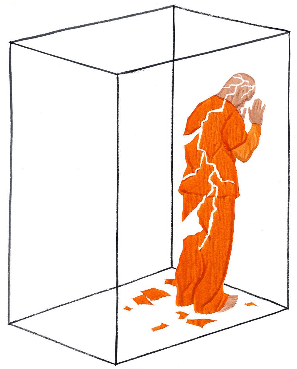 ثبت شکایت ۵ زندانی سیاسی سنندج علیه شکنجه سفید: ادامه موج شکایت از سلول انفرادی