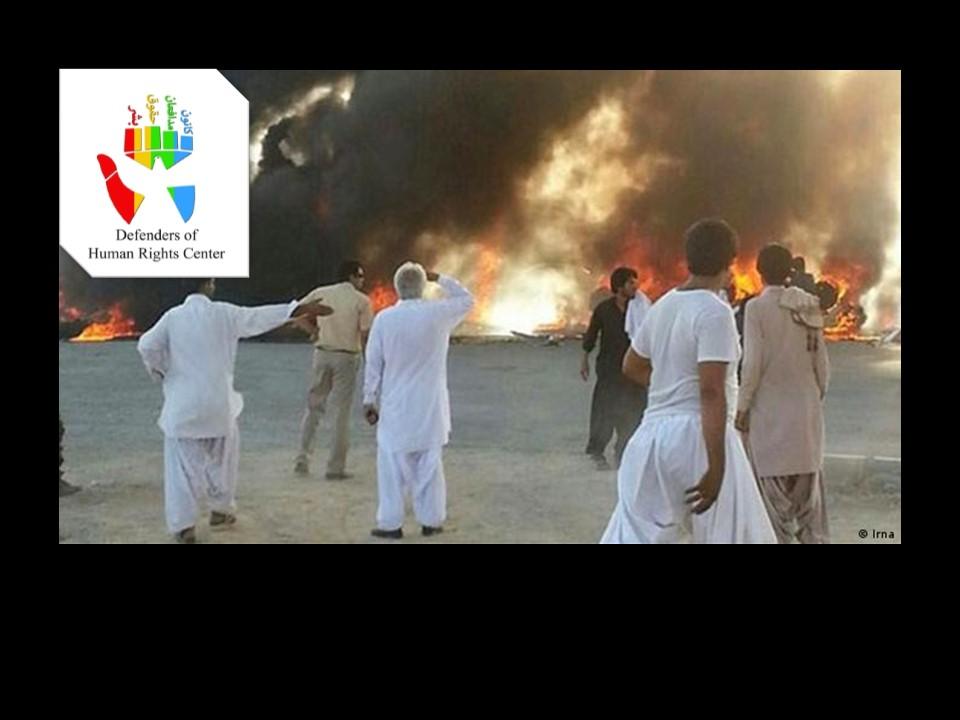 نامه کانون مدافعان حقوق بشر به کمیساریای عالی حقوق بشر: اعتراض به تبعیض و کشتار مردم