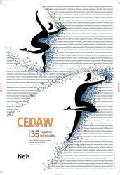 بزرگداشت کنوانسیون رفع تبعیض علیه زنان CEDAW در 35امین سالگشت تصویب آن