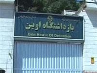 بابی سندزهای زندانهای ایران و سیاست یک بام و دو هوا