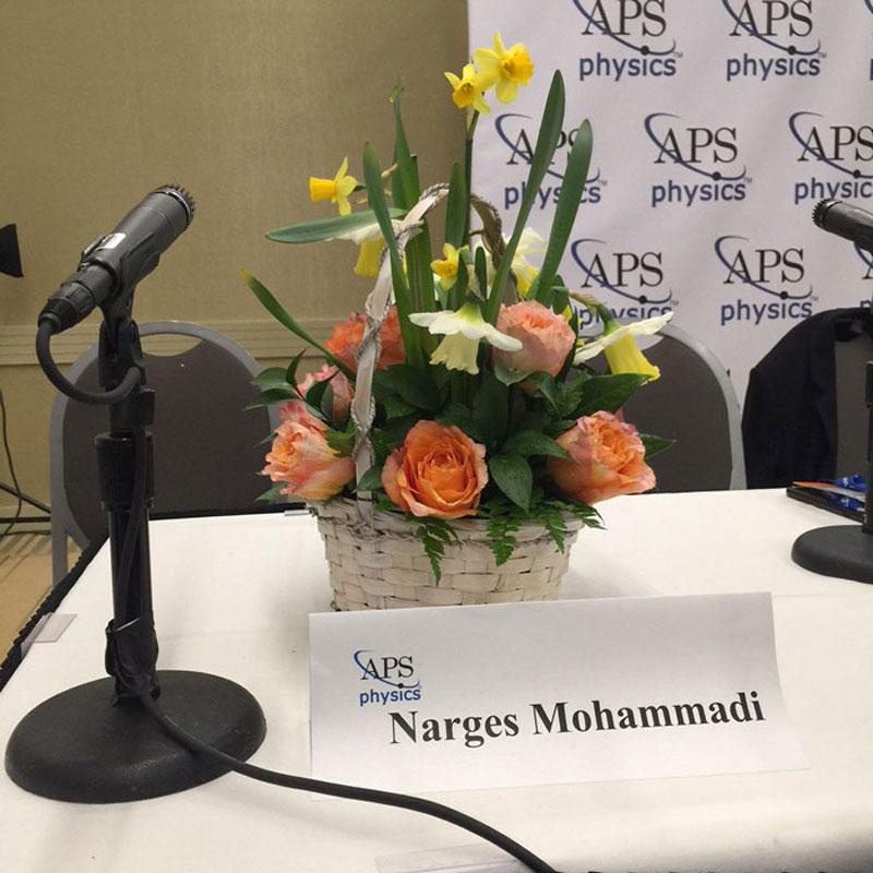 جایزه فیزیک ساخارف به نرگس محمدی اعطا شد