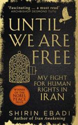خاطرات سال های آخر در ایران تا امروز