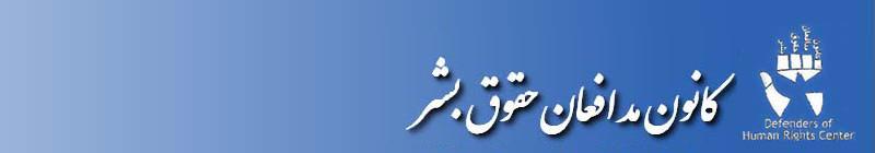 logo_kanoon